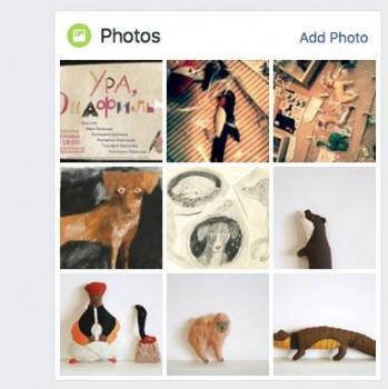 Как изменить 9 фото на главной странице профиля? - Screen Shot 2019-07-07 at 15.30.36.jpg